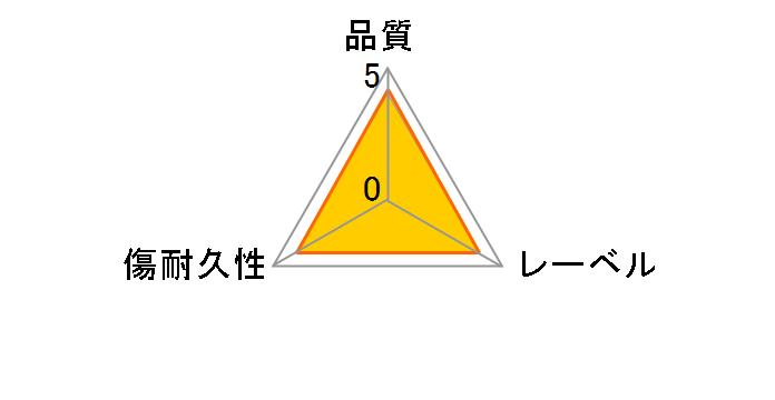 DVD-RAM120CMX10K (RAM 3倍速 10枚組)のユーザーレビュー