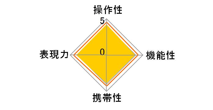 70-300mm F4-5.6 DG MACRO モーター内蔵 (ニコン用)のユーザーレビュー