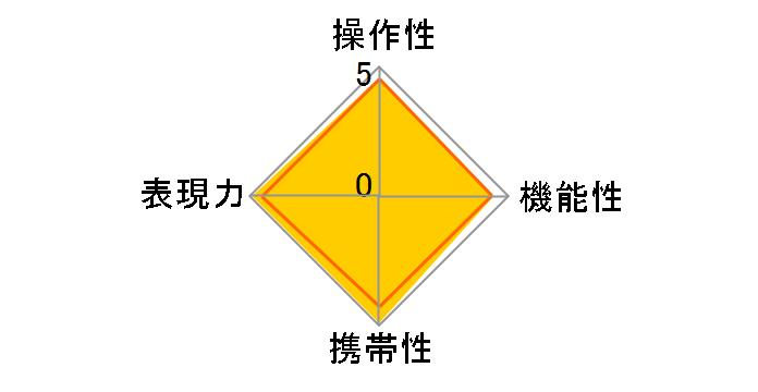 SP AF 17-50mm F/2.8 XR Di II LD Aspherical [IF] (Model A16) (ニコン用)のユーザーレビュー