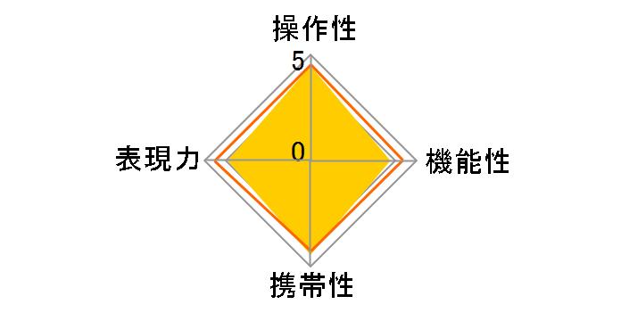 AF28-300mm F/3.5-6.3 XR Di VC LD Aspherical [IF] MACRO (Model A20N II) (ニコン用)のユーザーレビュー
