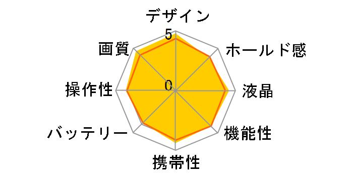 富士フイルム FUJIFILM X70