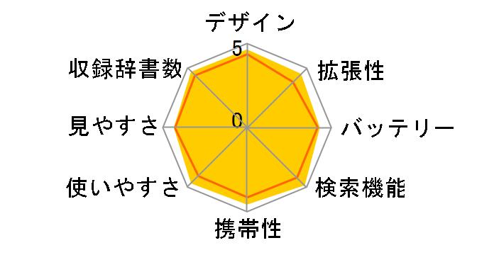 カシオ エクスワード XD-G8000
