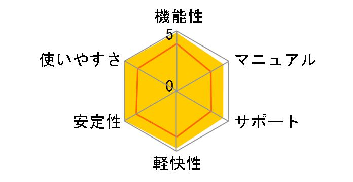 桐9-2009のユーザーレビュー