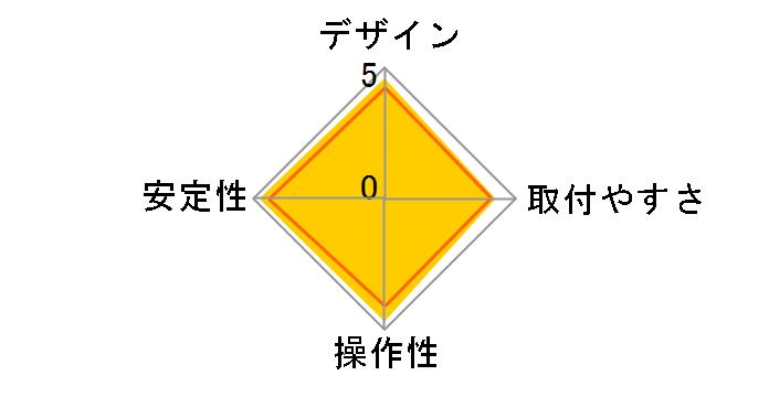 45-214-026 MX デスクマウントLCDアームのユーザーレビュー