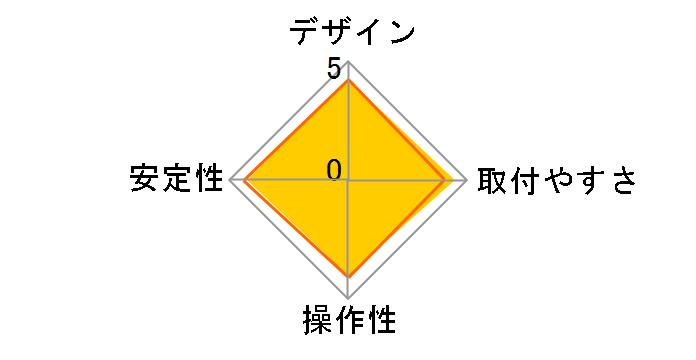 45-174-300 Neo-Flex LCDアームのユーザーレビュー