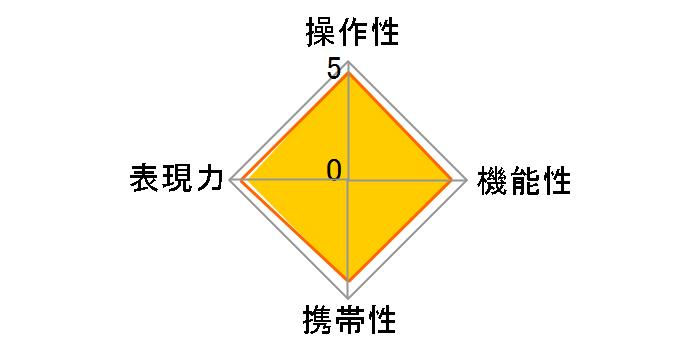 18-50mm F2.8-4.5 DC OS HSM (ニコン用)のユーザーレビュー