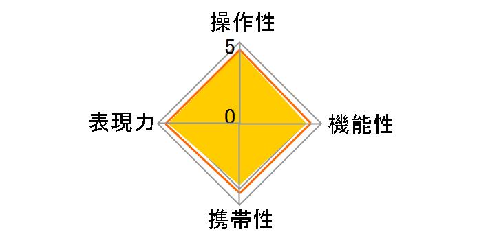 SP AF17-50mm F/2.8 XR Di II VC LD Aspherical [IF] (Model B005NII) (ニコン用)のユーザーレビュー