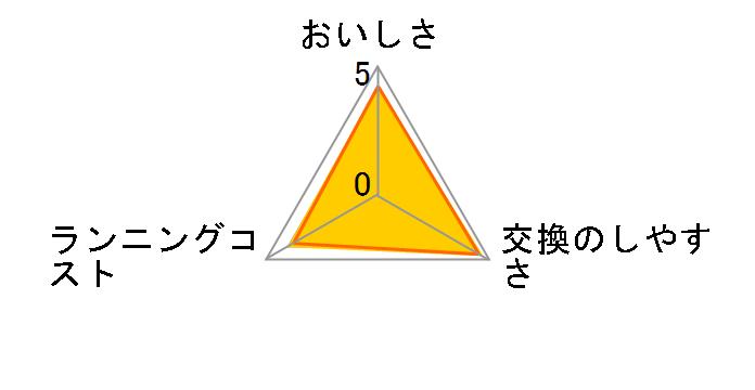 MDC03SW (2個入)のユーザーレビュー