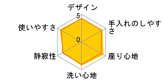 ビューティ・トワレ DL-WD20のユーザーレビュー