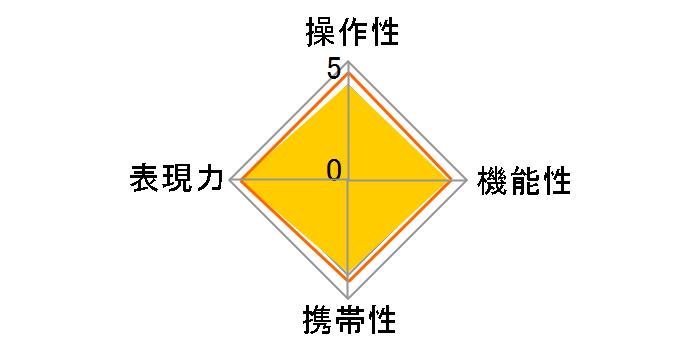 17-50mm F2.8 EX DC OS HSM [ニコン用]のユーザーレビュー