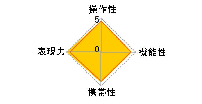 シグマ 17-50mm F2.8 EX DC OS HSM [ペンタックス用]