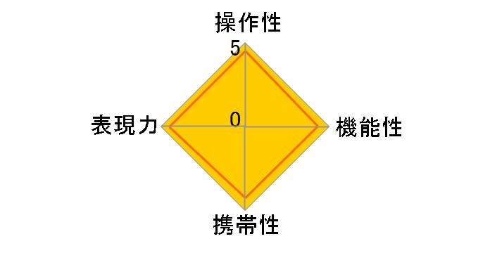 14mm F2.8 IF ED UMC Aspherical [ソニー用]のユーザーレビュー