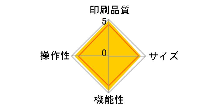 ���x�����C�^�[�u�e�v���vPRO SR750 [�V���o�[]�̃��[�U�[���r���[