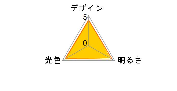 パラトン LDA12L-H/D [電球色]のユーザーレビュー