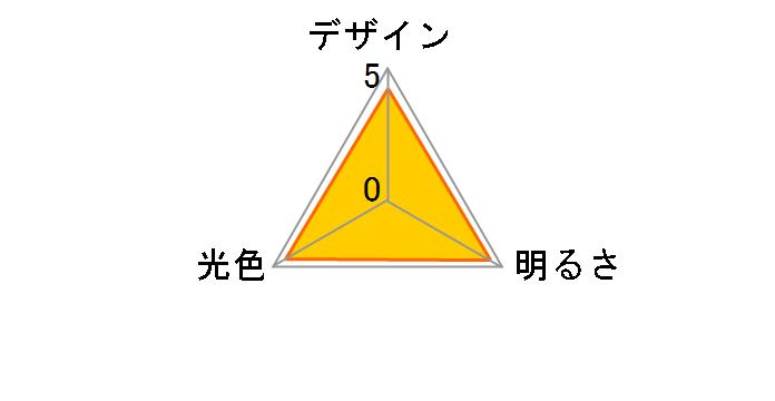 ELM DL-JA3BL [電球色]のユーザーレビュー