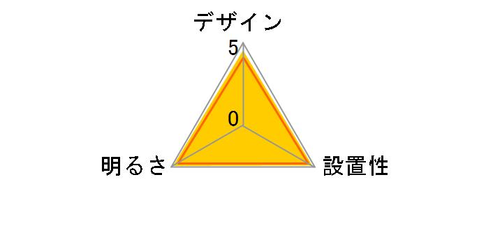 LEDH95004YX-LCのユーザーレビュー