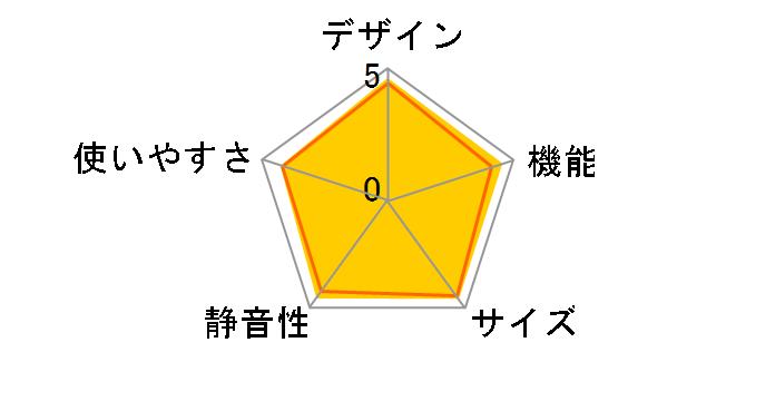 インテリジェント真空保存 真空チルドi R-SF48BM(T) [ソフトブラウン]のユーザーレビュー