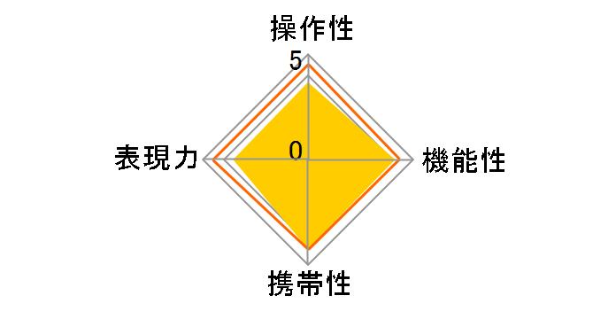 18-200mm F3.5-6.3 II DC OS HSM [ニコン用]のユーザーレビュー