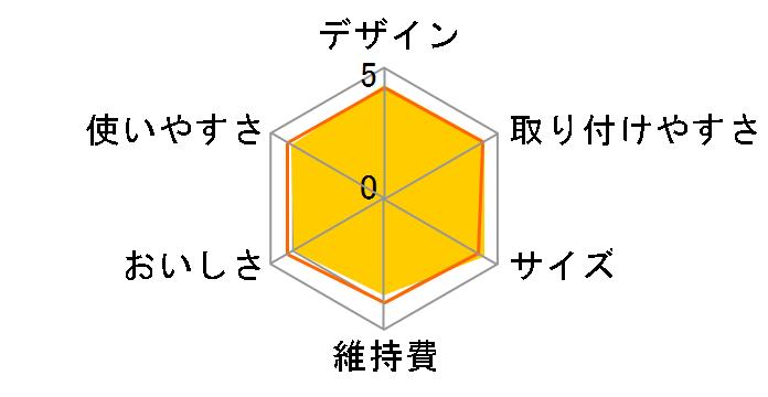 アルカリイオン整水器 TK-AJ11-PN [ピンクゴールド調]のユーザーレビュー