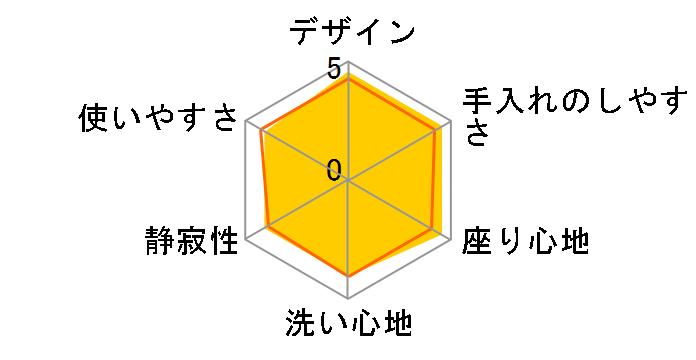 ビューティ・トワレ DL-EFX20-CP [パステルアイボリー]のユーザーレビュー