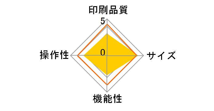 ラベルライター「テプラ」Lite LR5 [ピンク]のユーザーレビュー