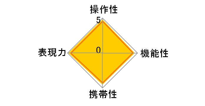オリンパス M.ZUIKO DIGITAL ED 75mm F1.8 [シルバー]