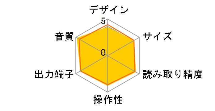 マランツ SA-11S3 [ゴールド]