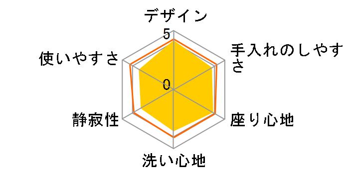 ビューティ・トワレ DL-WF50-WS [パールホワイト]のユーザーレビュー