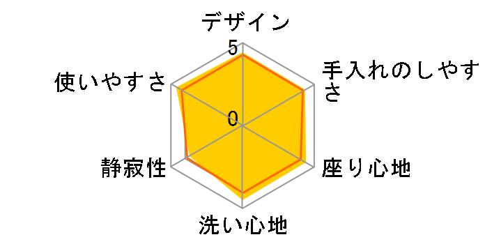 ビューティ・トワレ DL-WF20-WS [ホワイト]のユーザーレビュー