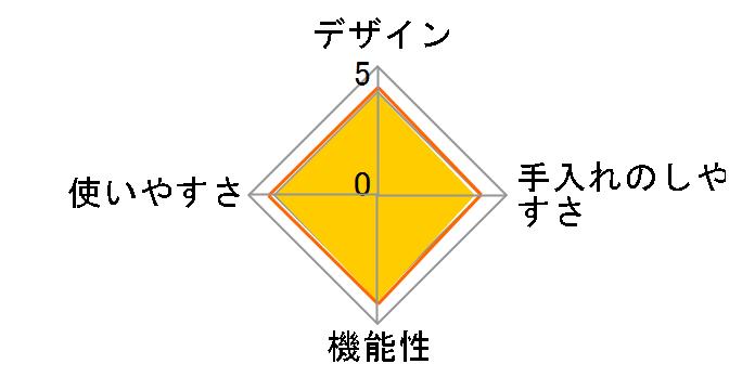 パール金属 クイックエコ 3層底切り替え式圧力鍋 4.5L (7合炊) H-5041