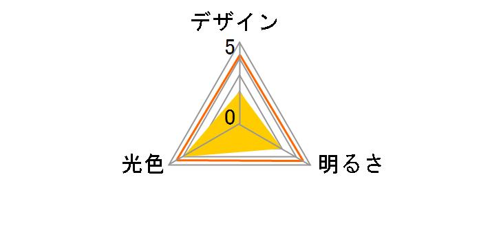 E-CORE LDA6L-G-E17/S [電球色]のユーザーレビュー