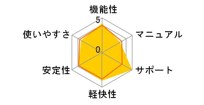 JUST PDF 3 [作成・高度編集・データ変換]