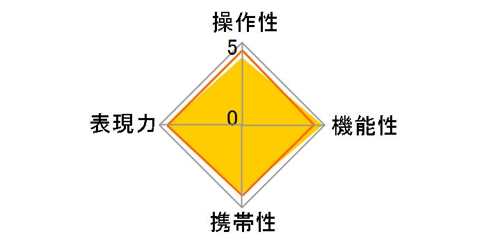 シグマ SIGMA 17-70mm F2.8-4 DC MACRO HSM [ソニー用]