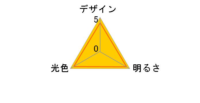 E-CORE LDA6L-G/40W [�d���F]�̃��[�U�[���r���[