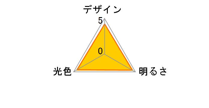 E-CORE LDA9L-G/60W [�d���F]�̃��[�U�[���r���[