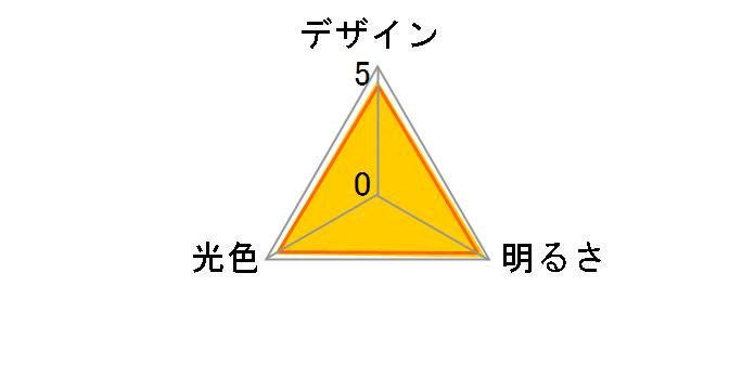 E-CORE LDA8N-G/60W [昼白色]のユーザーレビュー