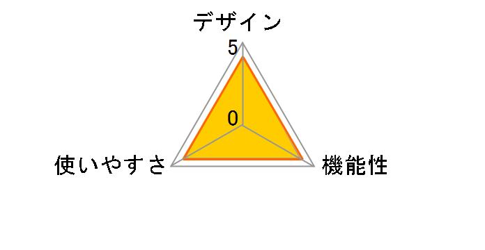 おうちリフレ EW-NA63-W [ホワイト]のユーザーレビュー