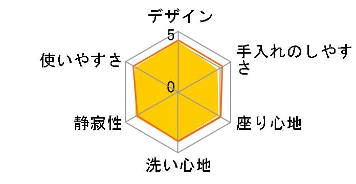 ビューティ・トワレ DL-EGX20のユーザーレビュー