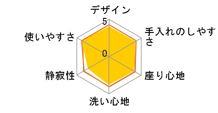 ビューティ・トワレ DL-RG20-WS [ホワイト]のユーザーレビュー