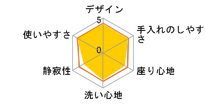 ビューティ・トワレ DL-RG40-WS [ホワイト]のユーザーレビュー