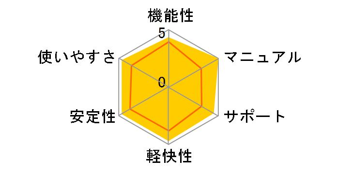 桐9s 2014アップグレード版