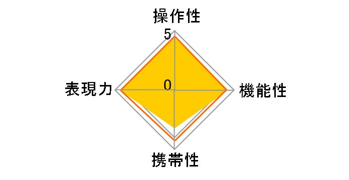 24-105mm F4 DG OS HSM [ニコン用]のユーザーレビュー