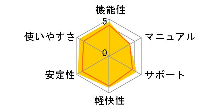 一太郎2015 バージョンアップ版のユーザーレビュー
