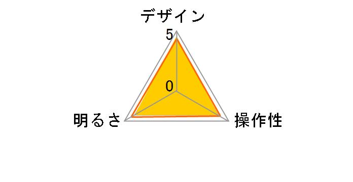 SQ-LD220-W [ホワイト]のユーザーレビュー