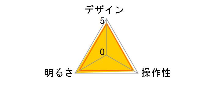 SQ-LD521-W [ホワイト]のユーザーレビュー