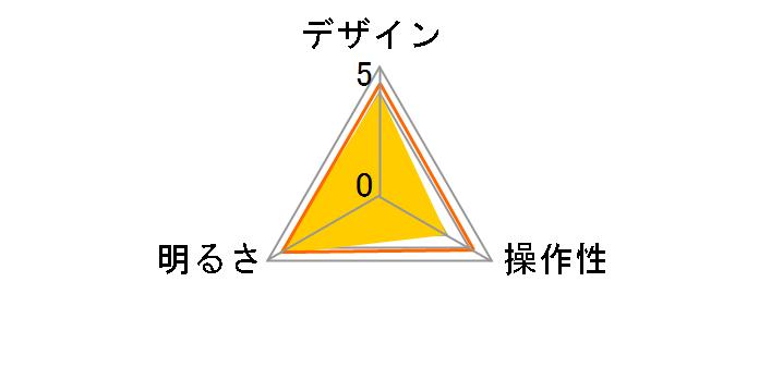 Z-LIGHT Z-1000W [ホワイト]のユーザーレビュー