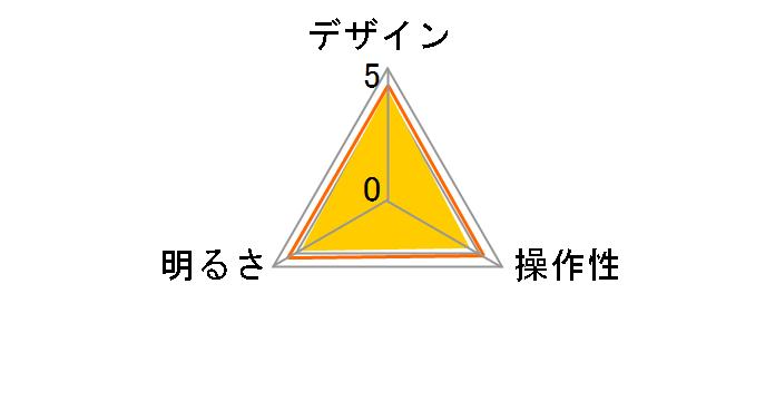山田照明 Z-LIGHT Z-208B [ブラック]