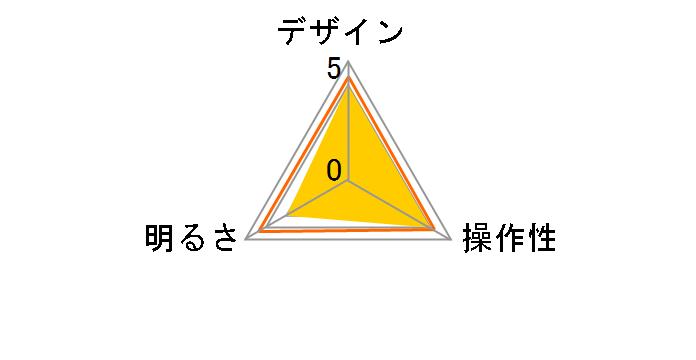 山田照明 Z-LIGHT Z-37LSL [シルバー]