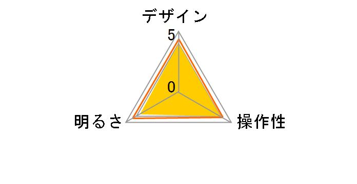 山田照明 Z-LIGHT Z-80PROB