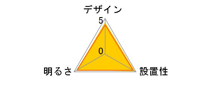 アイリスオーヤマ ECOHiLUX CL14DL-CF1